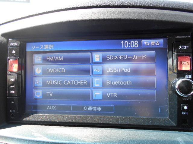 日産 エルグランド 250ハイウェイスター メモリーナビ バックカメラ☆