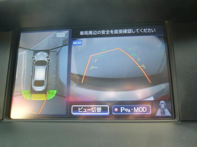 250GT アラウンドビューM 本革シート サンルーフ(5枚目)