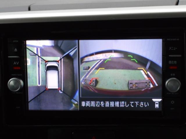 ハイウェイスターX  メモリーナビ アラウンドビューモニター(7枚目)