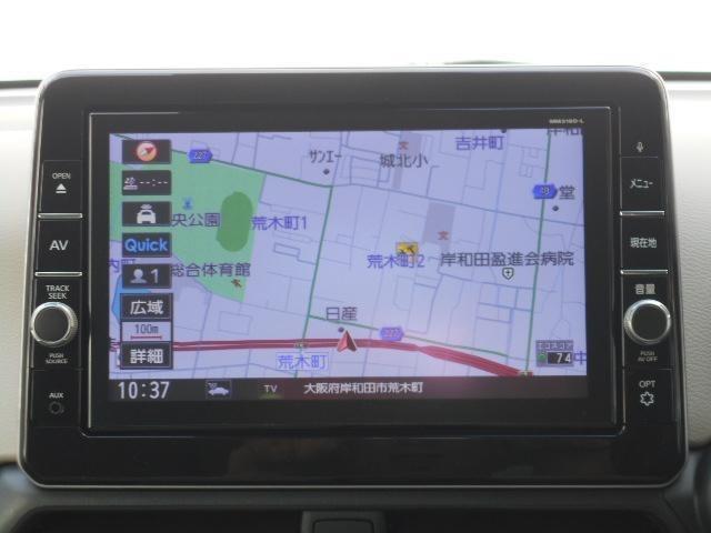 「日産」「デイズ」「コンパクトカー」「大阪府」の中古車4