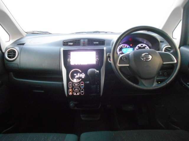ハイウェイスター X メモリーナビ アラウンドビューモニター ドライブレコーダー(4枚目)