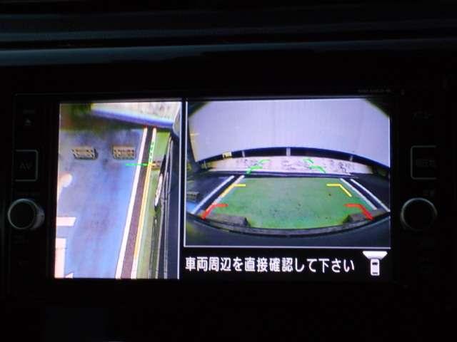 ハイウェイスター X メモリーナビ アラウンドビューモニター ドライブレコーダー(9枚目)