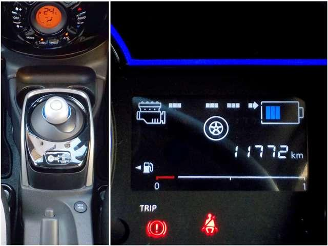 e-パワー X メモリーナビ アラウンドビューモニター ETC ドライブレコーダー(8枚目)