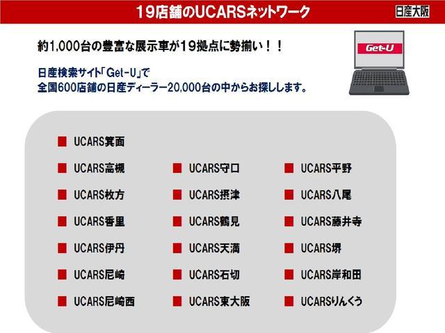 e-パワー X メモリーナビ アラウンドビューモニター ETC ドライブレコーダー(26枚目)