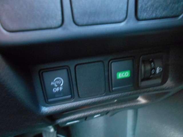20X エマージェンシーブレーキパッケージ メモリーナビ バックモニター ETC ドライブレコーダー(7枚目)