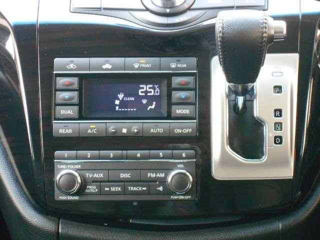 2.5 250ハイウェイスターS アーバンクロム HDDナビ 盗難防止システム アラウンドビューM スマートキー ワンオ-ナ-車 両側自動ドア クルコン ドラレコ バックカメラ(5枚目)