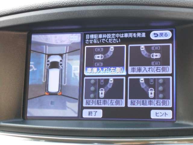 2.5 250ハイウェイスターS アーバンクロム HDDナビ 盗難防止システム アラウンドビューM スマートキー ワンオ-ナ-車 両側自動ドア クルコン ドラレコ バックカメラ(7枚目)