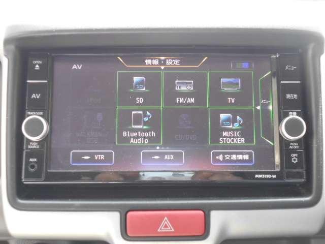 660 DX 5AGS車 フルセグ メモリーナビ パワーステアリング ナビTV エアバッグ エアコン ABS CD リアカメラ ワイヤレスキー ワンオーナー車 運転席助手席エアバック(6枚目)