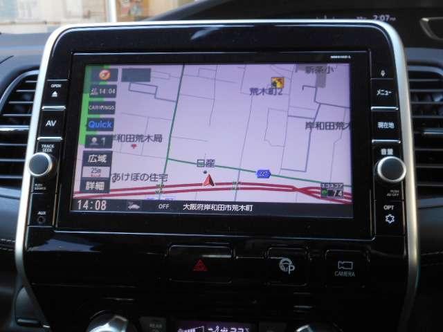 2.0 ハイウェイスターG 後席モニター・LEDヘッドライト ETC メモリ-ナビ アラV キーフリー ナビTV付き 両側オートドア 盗難防止装置 踏み間違い 1オーナ LEDヘッド オートクルーズ ABS(10枚目)