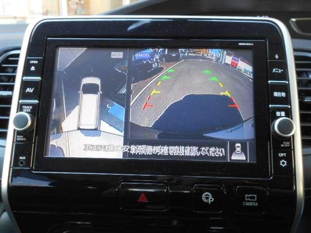 2.0 ハイウェイスターG 後席モニター・LEDヘッドライト ETC メモリ-ナビ アラV キーフリー ナビTV付き 両側オートドア 盗難防止装置 踏み間違い 1オーナ LEDヘッド オートクルーズ ABS(11枚目)