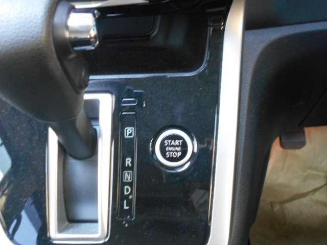 2.0 ハイウェイスターG 後席モニター・LEDヘッドライト ETC メモリ-ナビ アラV キーフリー ナビTV付き 両側オートドア 盗難防止装置 踏み間違い 1オーナ LEDヘッド オートクルーズ ABS(12枚目)