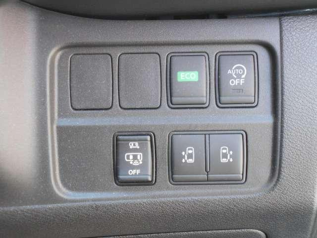 2.0 ハイウェイスターG 後席モニター・LEDヘッドライト ETC メモリ-ナビ アラV キーフリー ナビTV付き 両側オートドア 盗難防止装置 踏み間違い 1オーナ LEDヘッド オートクルーズ ABS(16枚目)