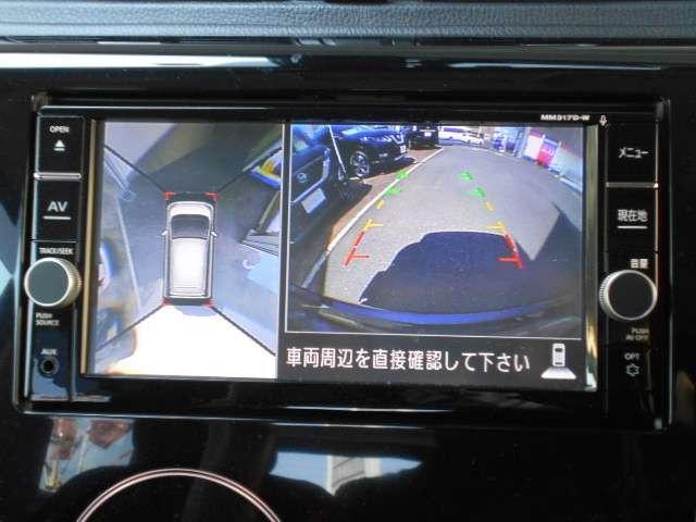 660 ハイウェイスターGターボ HIDヘッドライト キーフリ TVナビ クルコン ドライブレコーダー ABS メモリーナビ ETC アルミホイール ワンセグ オートエアコン アイドリングS アラウンドカメラ サポカーS スマートキ(4枚目)