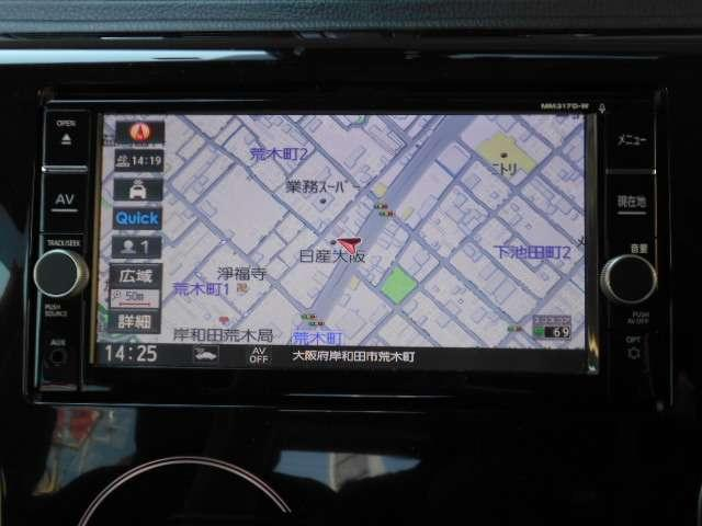660 ハイウェイスターGターボ HIDヘッドライト キーフリ TVナビ クルコン ドライブレコーダー ABS メモリーナビ ETC アルミホイール ワンセグ オートエアコン アイドリングS アラウンドカメラ サポカーS スマートキ(5枚目)