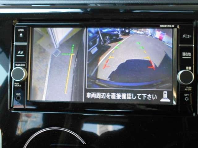 660 ハイウェイスターGターボ HIDヘッドライト キーフリ TVナビ クルコン ドライブレコーダー ABS メモリーナビ ETC アルミホイール ワンセグ オートエアコン アイドリングS アラウンドカメラ サポカーS スマートキ(6枚目)