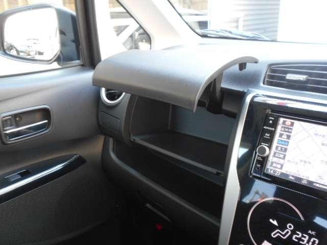 660 ハイウェイスターGターボ HIDヘッドライト キーフリ TVナビ クルコン ドライブレコーダー ABS メモリーナビ ETC アルミホイール ワンセグ オートエアコン アイドリングS アラウンドカメラ サポカーS スマートキ(16枚目)