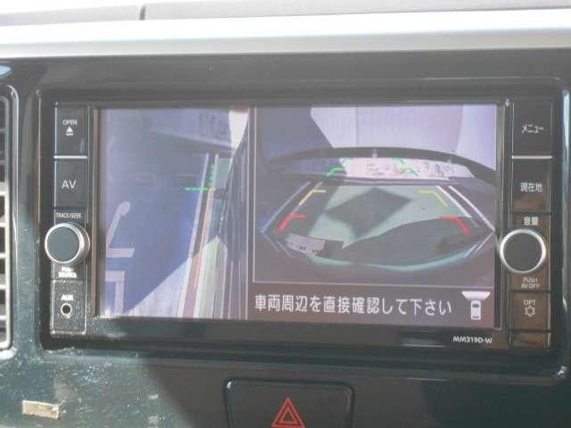 ハイウェイスター X Vセレクション メモリーナビ アラウンドビューモニター ETC 両側オートスライドドア(8枚目)