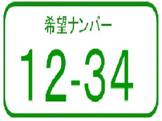 ハイウェイスター X(31枚目)