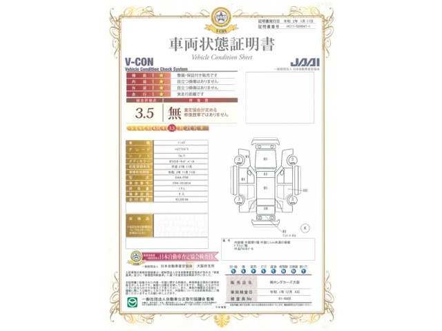 ハイブリッドX 純正ナビ リアカメラ ETC ワンオーナー(5枚目)