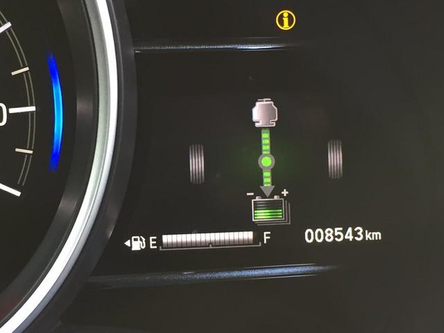 マルチインフォメーションディスプレイで車の情報が一目でわかります。