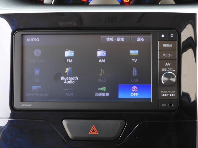 カスタムRS トップエディションSAII ナビ リアカメラ 両側電動スライドドア ドラレコ LEDライト オートライト 無料1年保証付き アルミホイール CTBA VSA オートエアコン(26枚目)
