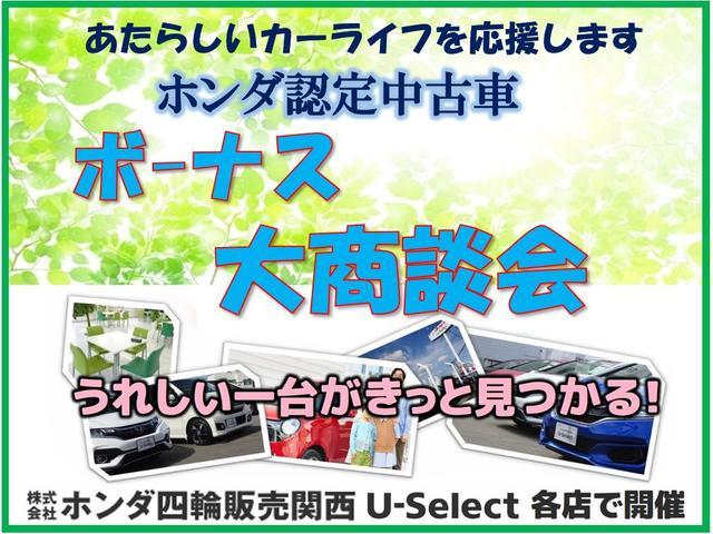 カスタムRS トップエディションSAII ナビ リアカメラ 両側電動スライドドア ドラレコ LEDライト オートライト 無料1年保証付き アルミホイール CTBA VSA オートエアコン(32枚目)