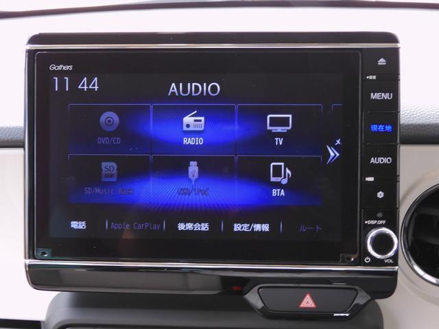 オリジナル 8インチナビ リアカメラ ETC 当社デモカーアップ 無料保証2年付 LEDライト 車線維持支援 路外逸脱抑制 衝突軽減ブレーキ 誤発進抑制 ACC 歩行者事故低減ステアリング オートハイビーム(24枚目)