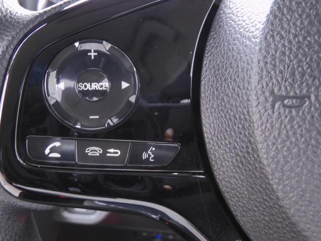 オリジナル 8インチナビ リアカメラ ETC 当社デモカーアップ 無料保証2年付 LEDライト 車線維持支援 路外逸脱抑制 衝突軽減ブレーキ 誤発進抑制 ACC 歩行者事故低減ステアリング オートハイビーム(25枚目)