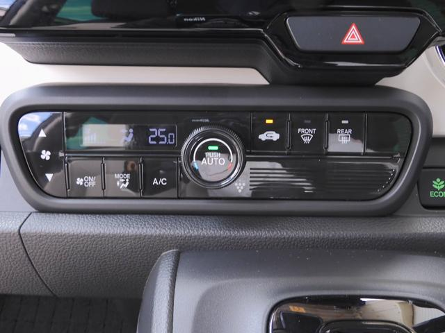 オリジナル 8インチナビ リアカメラ ETC 当社デモカーアップ 無料保証2年付 LEDライト 車線維持支援 路外逸脱抑制 衝突軽減ブレーキ 誤発進抑制 ACC 歩行者事故低減ステアリング オートハイビーム(27枚目)