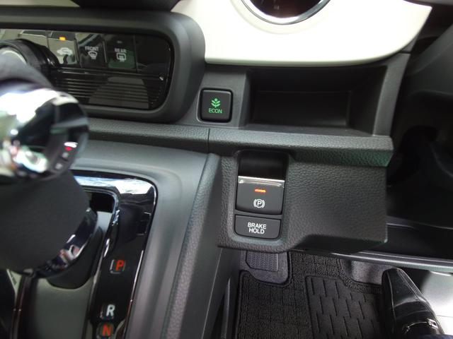 オリジナル 8インチナビ リアカメラ ETC 当社デモカーアップ 無料保証2年付 LEDライト 車線維持支援 路外逸脱抑制 衝突軽減ブレーキ 誤発進抑制 ACC 歩行者事故低減ステアリング オートハイビーム(36枚目)
