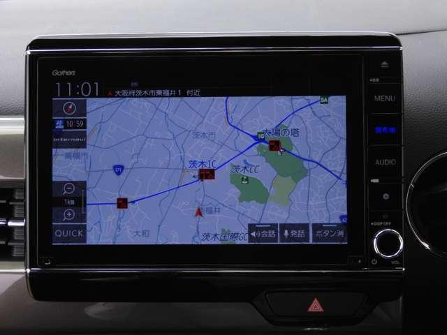 Lホンダセンシング 当社デモカーアップ 8インチナビ リアカメラ ETC 無料保証2年付 パーキングセンサー シートヒータ LEDライト ブレーキホールド 渋滞追従ACC 車線維持支援 衝突軽減ブレーキ 後方誤発進抑制(3枚目)