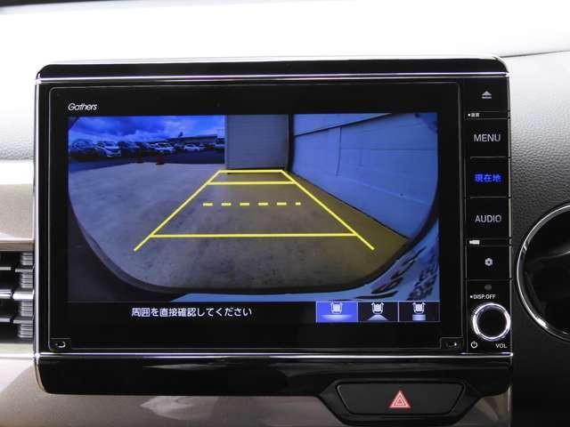 Lホンダセンシング 当社デモカーアップ 8インチナビ リアカメラ ETC 無料保証2年付 パーキングセンサー シートヒータ LEDライト ブレーキホールド 渋滞追従ACC 車線維持支援 衝突軽減ブレーキ 後方誤発進抑制(4枚目)