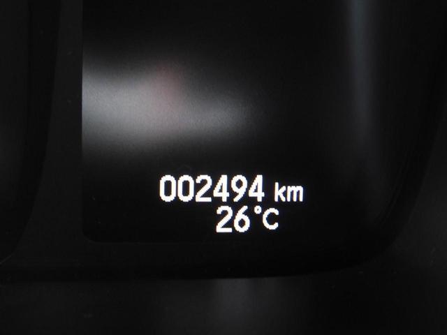 Lホンダセンシング 当社デモカーアップ 8インチナビ リアカメラ ETC 無料保証2年付 パーキングセンサー シートヒータ LEDライト ブレーキホールド 渋滞追従ACC 車線維持支援 衝突軽減ブレーキ 後方誤発進抑制(24枚目)