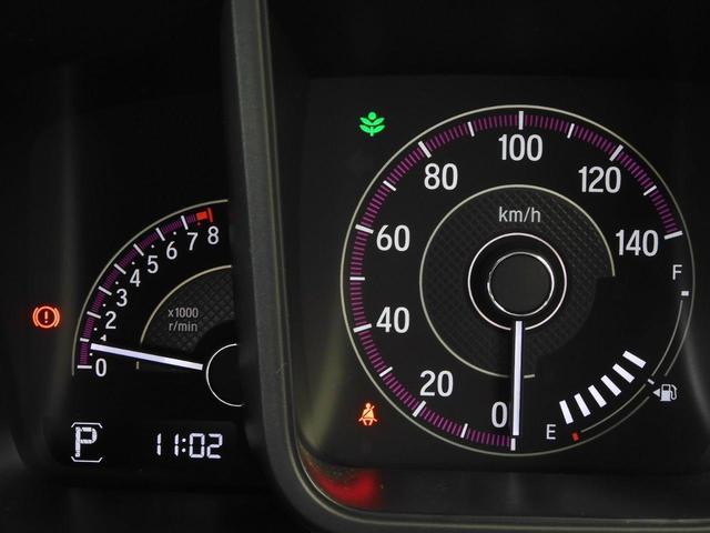 Lホンダセンシング 当社デモカーアップ 8インチナビ リアカメラ ETC 無料保証2年付 パーキングセンサー シートヒータ LEDライト ブレーキホールド 渋滞追従ACC 車線維持支援 衝突軽減ブレーキ 後方誤発進抑制(25枚目)