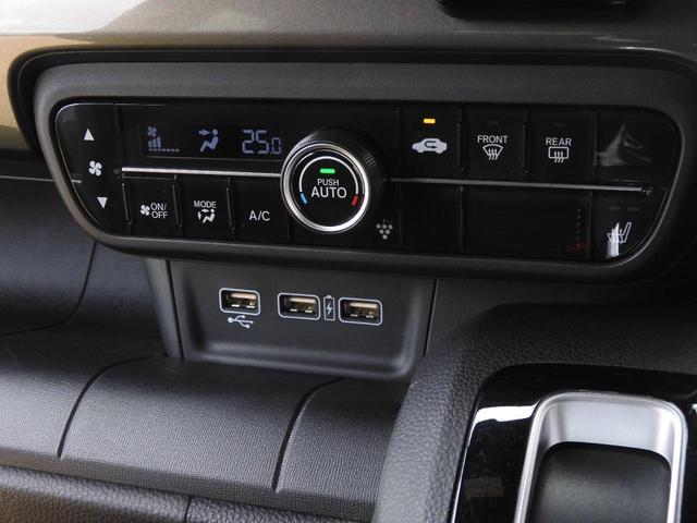 Lホンダセンシング 当社デモカーアップ 8インチナビ リアカメラ ETC 無料保証2年付 パーキングセンサー シートヒータ LEDライト ブレーキホールド 渋滞追従ACC 車線維持支援 衝突軽減ブレーキ 後方誤発進抑制(27枚目)
