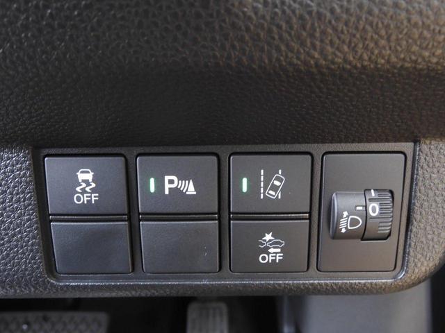 Lホンダセンシング 当社デモカーアップ 8インチナビ リアカメラ ETC 無料保証2年付 パーキングセンサー シートヒータ LEDライト ブレーキホールド 渋滞追従ACC 車線維持支援 衝突軽減ブレーキ 後方誤発進抑制(28枚目)