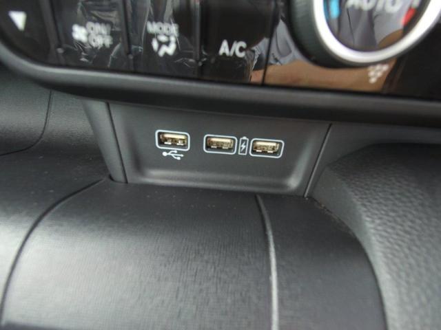 Lホンダセンシング 当社デモカーアップ 8インチナビ リアカメラ ETC 無料保証2年付 パーキングセンサー シートヒータ LEDライト ブレーキホールド 渋滞追従ACC 車線維持支援 衝突軽減ブレーキ 後方誤発進抑制(33枚目)