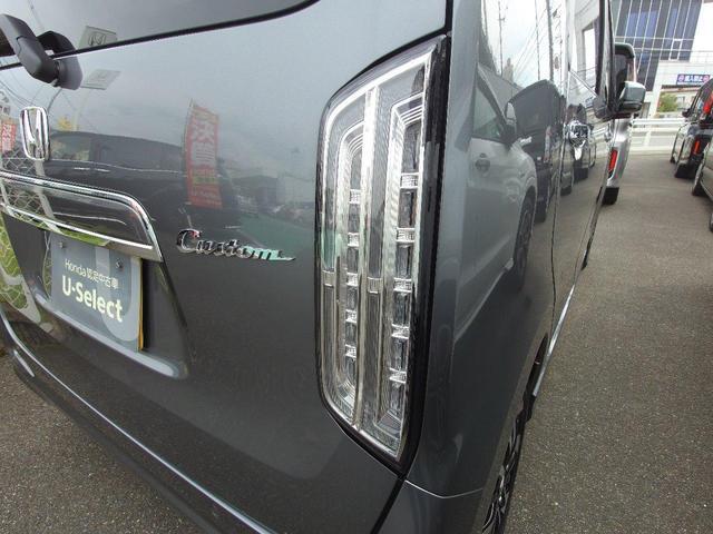 Lホンダセンシング 当社デモカーアップ 8インチナビ リアカメラ ETC 無料保証2年付 パーキングセンサー シートヒータ LEDライト ブレーキホールド 渋滞追従ACC 車線維持支援 衝突軽減ブレーキ 後方誤発進抑制(39枚目)