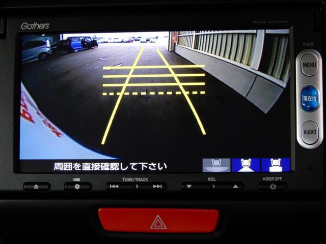 ホンダ N BOX G SSパッケージ メモリーナビ バックカメラ