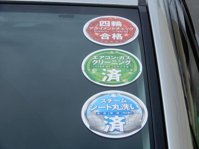 エアコンクリーニング済み・一度エアコンのガスを全て抜いて、新たに補充済み快適バッチリ!!