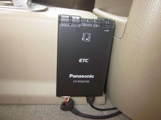 日産 ノート 15X スマートキー ETC CD