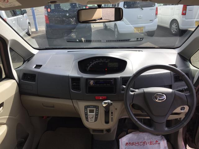 一般修理、車検等もお任せください!! 認証工場の整備士がアナタのカーライフをしっかりサポート致します。