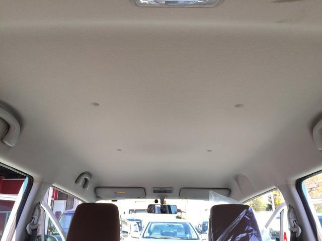 「日産」「モコ」「コンパクトカー」「滋賀県」の中古車43