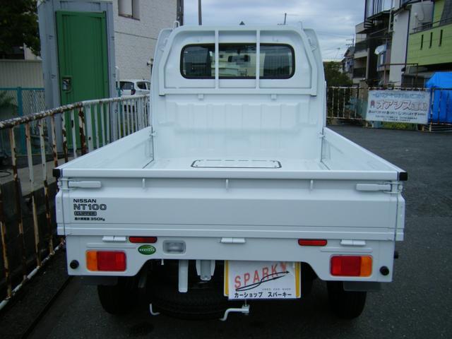 「日産」「NT100クリッパー」「トラック」「大阪府」の中古車7