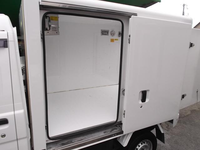 ダイハツ ハイゼットトラック 冷蔵冷凍車 8ナンバー ワンオーナー キーレス パワステ