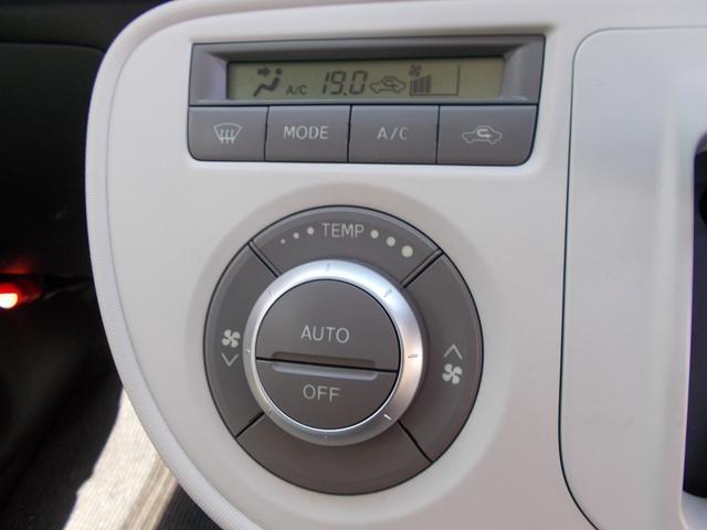 温度設定で快適室温を自動で保ってくれる オートエアコンシステムです!
