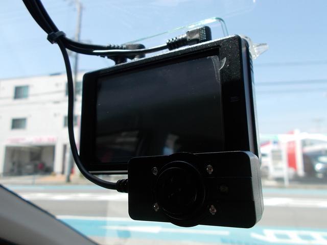 万が一も安心のドライブレコーダー付きです!前後カメラタイプです!