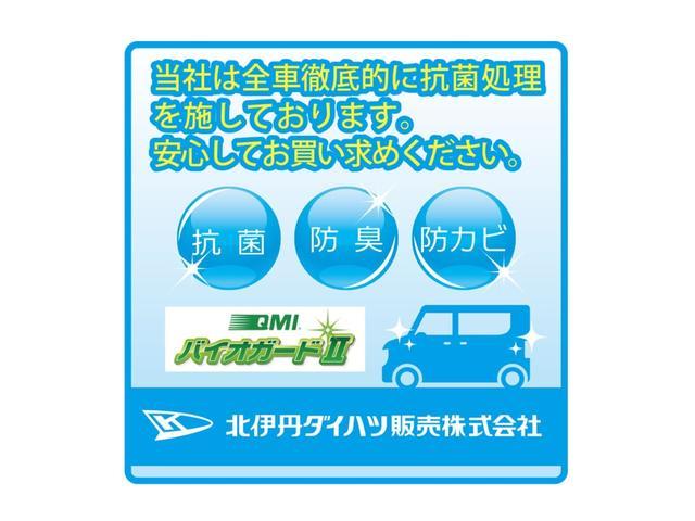 展示前と納車前に全車抗菌・除菌加工実施しておりますので、安心してお買い求めください♪