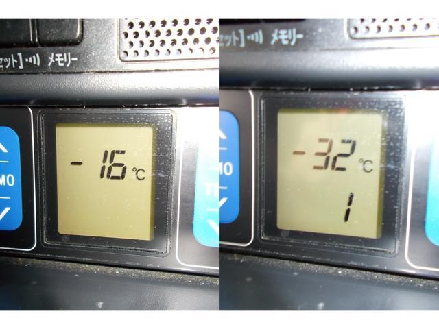 ー16℃まで温度確認できてます!冷凍機コントローラーは-32℃まで設定できます!