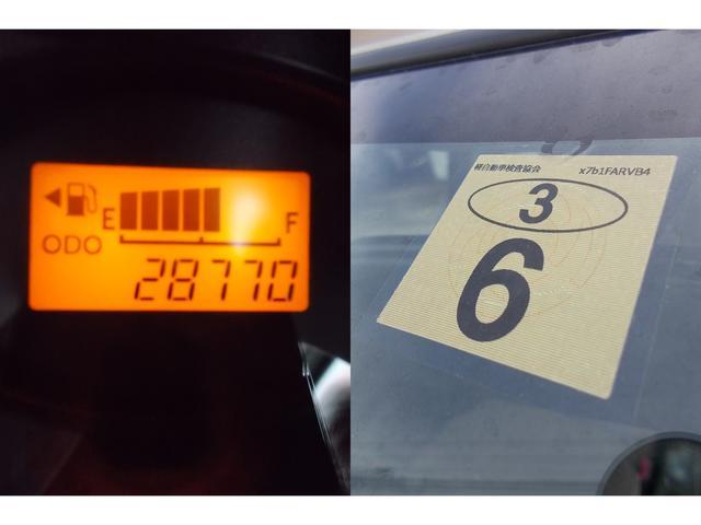 走行28770Km!安心して長く乗っていただけるお車です♪車検が令和3年6月まであります!